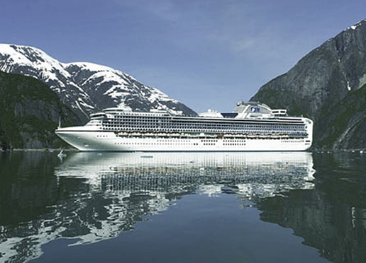 Alaska Cruise – Between Glaciers and Fords Travel Vacation Package